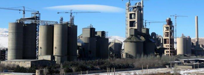 کارخانه سیمان ارومیه